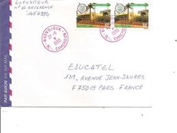 Cameroun ( Lettre Par Avion De 1990 De Nkondjok Vers La France à Voir) - Cameroun (1960-...)