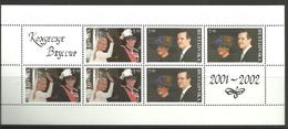 Norway Localpost 2002 Hustadvika, Royal Weddings 2001-2002 MNH(**) Unused - Local Post Stamps