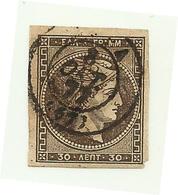 1876 - Grecia 39 Mercurio      C3605 - 1861-86 Gran Hermes