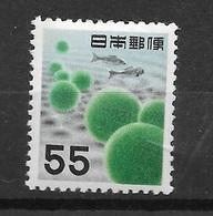 Japon   N° 840D      Neuf *  TB  = MH  VF  Légère Trace Sur Gomme    Soldé ! ! !     Le Moins Cher Du Site ! ! ! - Nuevos