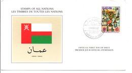 OMAN 1987 THIRD MUNICIPALITY MONTH - Oman