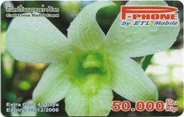 Laos - ETL - P-Phone - Flower #2, Exp.31.12.2006, Remote Mem. 50.000₭, Used - Laos