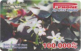 Laos - ETL - P-Phone - Flower #3, Exp.31.12.2006, Remote Mem. 100.000₭, Used - Laos