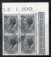 Q79 - REPUBBLICA 1955 , Turrita Stelle 1 Lira In Quartina Usata - 6. 1946-.. Repubblica