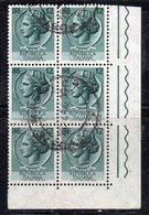 Q84 - REPUBBLICA 1955 , Turrita Stelle 12 Lira In Blocco Usato - 6. 1946-.. Repubblica