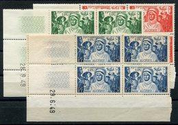 RC 14979 ALGERIE SERIE ANNIVERSAIRE DE L' U.P.U. BLOC DE 4 COIN DATÉ COTE 55€ NEUFS ** MNH TB - Algeria (1924-1962)