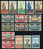 Gabón (Francés) Nº 88/...*/(*)/º Cat.16,50€ - Gabon (1886-1936)