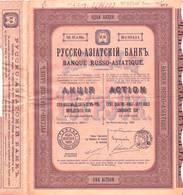 Action BANQUE Russo-Asiatique 187,50 Roubles. St Pétersbourg 1912, Avec Coupons N°13 à 20  (excellent état) - A - C