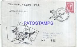 126684 URUGUAY COVER CORRESPONDENCIA POR PERRO DOG YEAR 1975 NO POSTAL POSTCARD - Uruguay