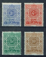 French Morocco, Postage Due, 1945, MH VF Complète Set Of 4 - Morocco (1891-1956)
