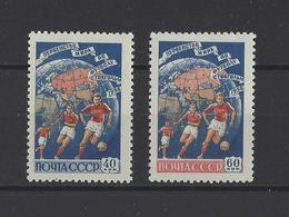 RUSSIE.  YT  N° 2056/2057  Neuf *   1958 - Unused Stamps