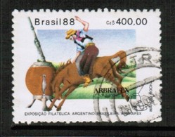 BRAZIL   Scott # 2156 VF USED (Stamp Scan # 563) - Gebruikt