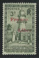 COTE FRANCAISE DES SOMALIS 1942 YT 205** - Côte Française Des Somalis (1894-1967)