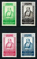 Gran Líbano (Francés) Nº 176/9** Cat.14,40€ - Great Lebanon (1924-1945)
