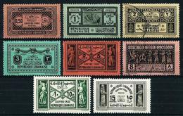 Gran Líbano (Francés) Nº Tx-29/36/**/º Cat.37,30€ - Gross-Libanon (1924-1945)