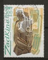 FRANCE:, Obl., N° YT 2074, TB - France