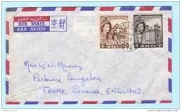 MALTA - Brief Cover Lettre 239 241 Queen Kirche - Dom  (23892) - Malta