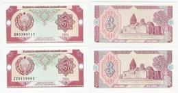 Usbekistan  P. 74 3 Sum 1994 UNC, P.74r 3 Sum 1994 UNC Ersatznote/Replacement - Uzbekistan