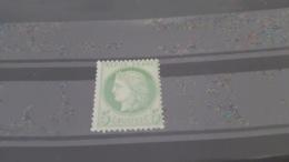 LOT 483550 TIMBRE DE FRANCE NEUF** LUXE N°53 VALEUR 300 EUROS - 1871-1875 Cérès