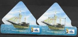 INDONESIA, 2019, MNH, SHIPS,  PAMARAN NATIONAL PHILATELIC EXHIBITION MAKASSAR, PERF.+ IMPERF.S/Ss WITH IDENTICAL NUMBERS - Ships