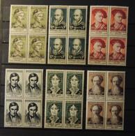 12 - 19 //  France - Hommes Célèbres 1956 -  En Bloc De 4 ** - MNH - Cote : 120 Euros - France