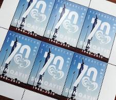 Azerbaijan Stamps 2019. 70ᵗʰ ANNIVERSARY OF THE CITY OF SUMGAYIT - Azerbaïjan