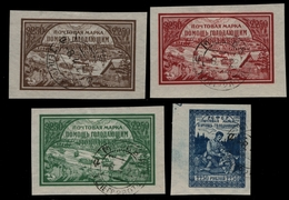 Russia / RSFSR 1921 - Mi-Nr. 165-168 Gest / Used - Hungerhilfe (I) - 1917-1923 Republik & Sowjetunion