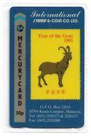UK - Mercury - Int. Stamp & Coin Co. Ltd - 20MERA (White Strip) - MER263 - 4.653ex, NSB - [ 4] Mercury Communications & Paytelco