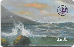 Libya - Libyana - Sea Gulls On Windy Sea, 30LD Prepaid Card, Used - Libia