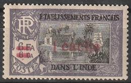 INDE FRANCAISE N° 191 Neuf Charnière Légère - Unused Stamps