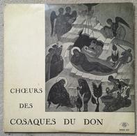 Disque Vinyle 33 T 1/3 CHOEURS Des COSAQUES Du DON Chants Noël Russes Serhe Jaroff Club National Disque 33 Tours 25cm - Formats Spéciaux