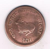 1/4 ANNA 1887 INDORE STATE INDIA /9396/ - India