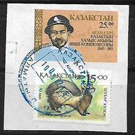 Kazakhstan 1993 Mammals  Used - Kazakhstan
