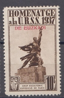 HOMENAJE A LA U.R.S.S. 1937 - EUZKADI - Spanish Civil War Labels