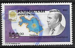 Kazakhstan 1993 President Nursultan Nazarbaev   Used - Kazakhstan