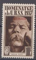 HOMENAJE A LA U.R.S.S. 1937 - EUZKADI - Viñetas De La Guerra Civil