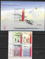 MACAO, 2019, MNH,70th ANNIVERSARY OF PRC, TRAINS, SHIPS,LIGHTHOUSES, BRIDGES, SPACE, SATELLITES, 4v+S/SHEET - Ships