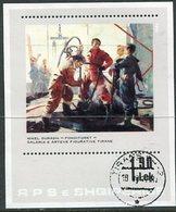 ALBANIA 1985 Paintings Block  Used.  Michel Block 85 - Albanie