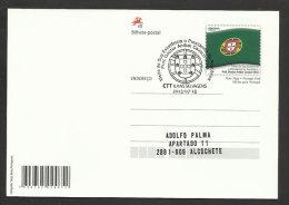 Portugal Carte Entier Postal Iles Selvagens Madère Visite Président 2013 Postal Stationery Selvagens Islands Madeira - Enteros Postales
