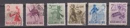 Nederlands Indie Dutch Indies 298 299 300 301 302 Used ; Inheemse Dansers 1941-1945 NETHERLANDS INDIES PER PIECE - Dans
