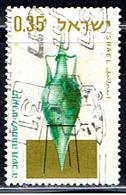 ISRAEL 328 // YVERT 261 // 1964 - Israel