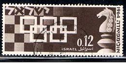 ISRAEL 329 // YVERT 263 // 1964 - Israel