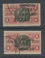 Europe Sur Le Taureau. 296  307A. Ø.   Cote 8,-euros - Used Stamps