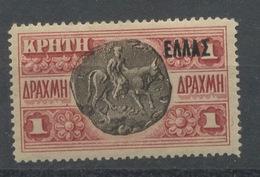 Europe Sur Le Taureau. Yv.  56 *  Cote 80,-euros. Légère Trace De Charnière.  Licha Spoor - Crète