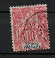 Congo - French Congo - Yvert 42 Oblitéré MOBAY - Scott#23 - Used Stamps