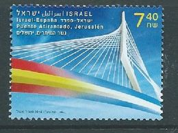 ISRAEL 2016 ISSUE WITH ESPAGNE SPANIEN SPAIN ESPAÑA CONJUNTA MNH - Unused Stamps (without Tabs)