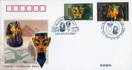 2001 , CHINA ,  ARQUEOLOGIA , EMISIÓN CONJUNTA CHINA - EGIPTO , ANTIGUAS MÁSCARAS DE ORO - 1949 - ... République Populaire