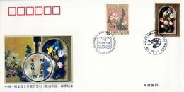 2005 , CHINA ,  S.P.D. - F.D.C. , PINTURA - FLORES , EMISIÓN CONJUNTA CON LIECHTENSTEIN - 1949 - ... République Populaire