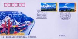 2007 , CHINA ,  S.P.D. - F.D.C. , MONTAÑAS , VOLCANES , EMISIÓN CONJUNTA MÉXICO - CHINA - 1949 - ... République Populaire