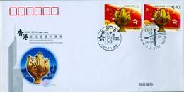 2007 , CHINA ,  S.P.D. - F.D.C. , 10º ANIVERSARIO DE LA REUNIFICACIÓN DE HONG KONG Y CHINA , EMISIÓN CONJUNTA - 1949 - ... République Populaire